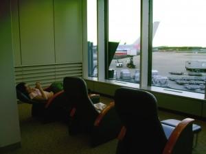 Kick-ass seats at Narita Airport