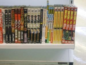 Close-up of Viz manga.