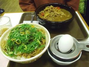 Sukiya Food
