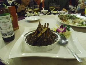 Dish 6: Lamb Chops