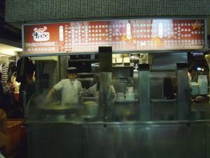 Niu Lao Da: Beef noodle soup shop