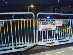 Rainbow Bridge... Closed to Pedestrians