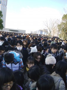 In Line at Comiket