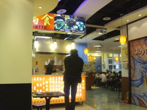 Built-in restaurants