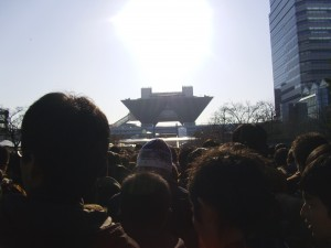 Crowds Right Outside Big Sight - Day 3