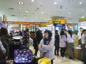 Inside Shinkong Mitsukoshi