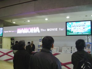 Nanoha the Movie booth