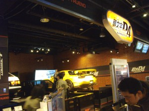 Initial D attraction