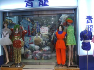Blue Dragon Cosplay Shop
