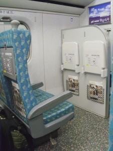 Seats at the HSR