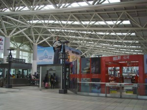 Zuoying Station