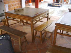 Tables at the Information Desk