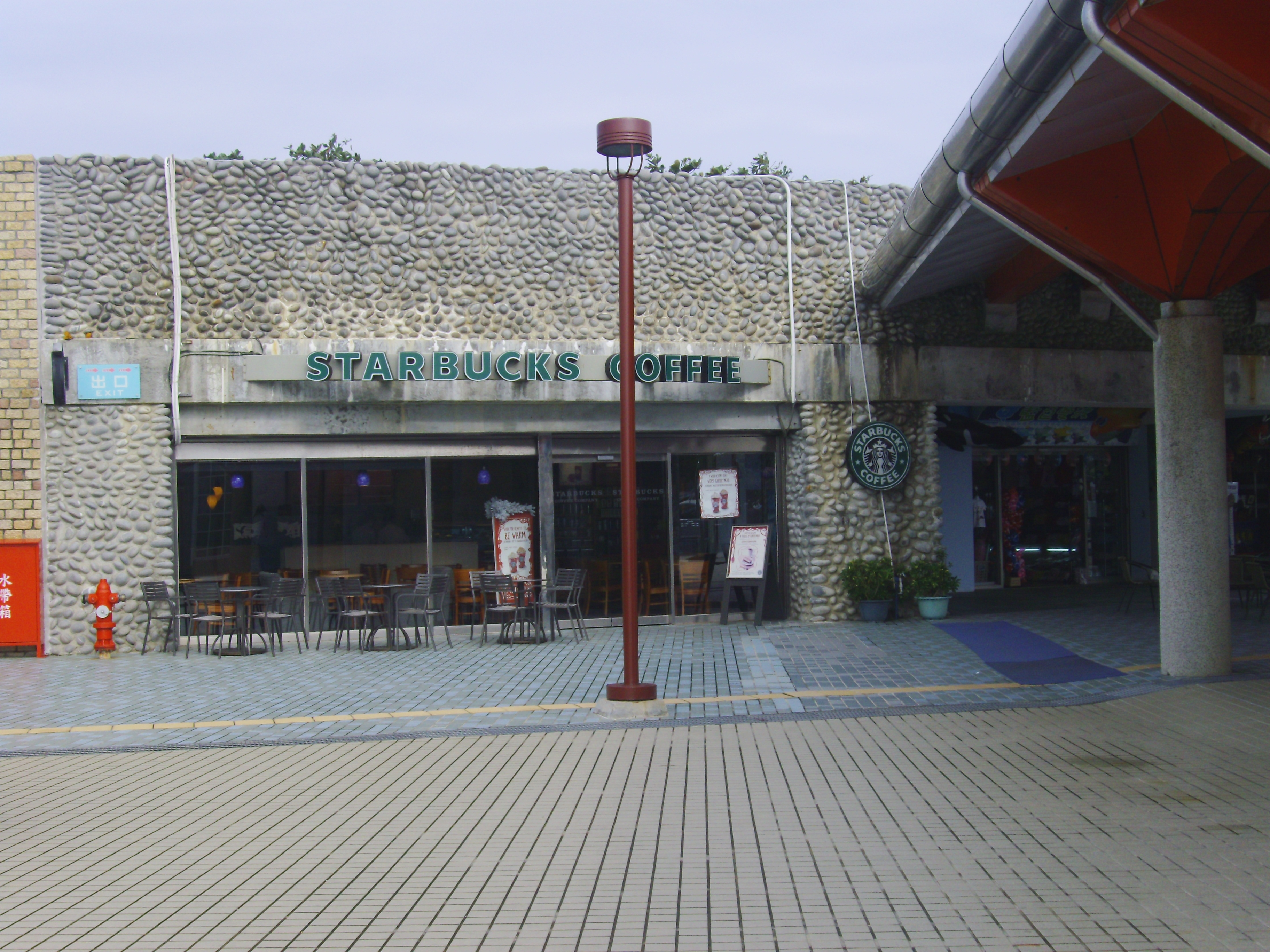 Starbucks In The National Aquarium