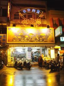 Legit Seafood Place