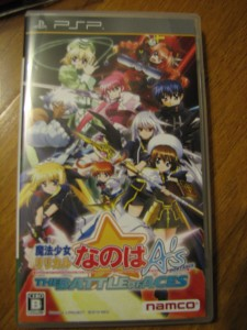 Mahou Shoujo Lyrical Nanoha A's Portable: The Battle of Aces
