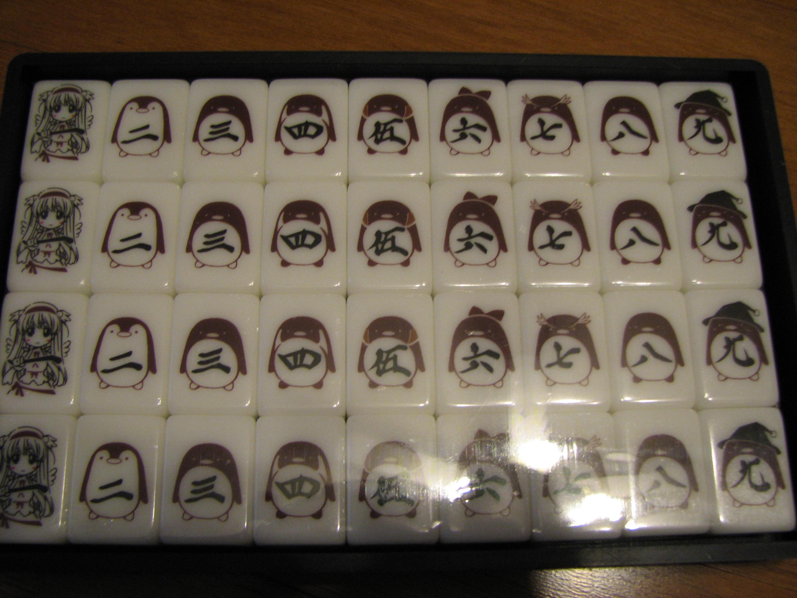 Saki! Mahjong! Set! – The Bonkler