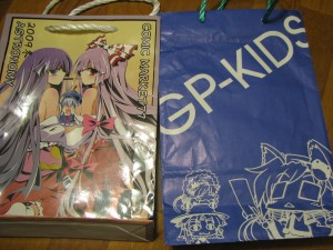 Back of Bags