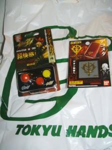 Tokyu Hands loot