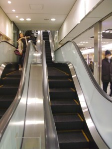 Awesome Escalators
