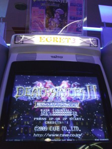 Deathsmiles II machine