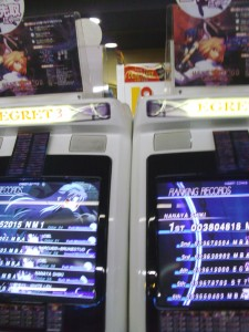 Melty Blood: AA machines