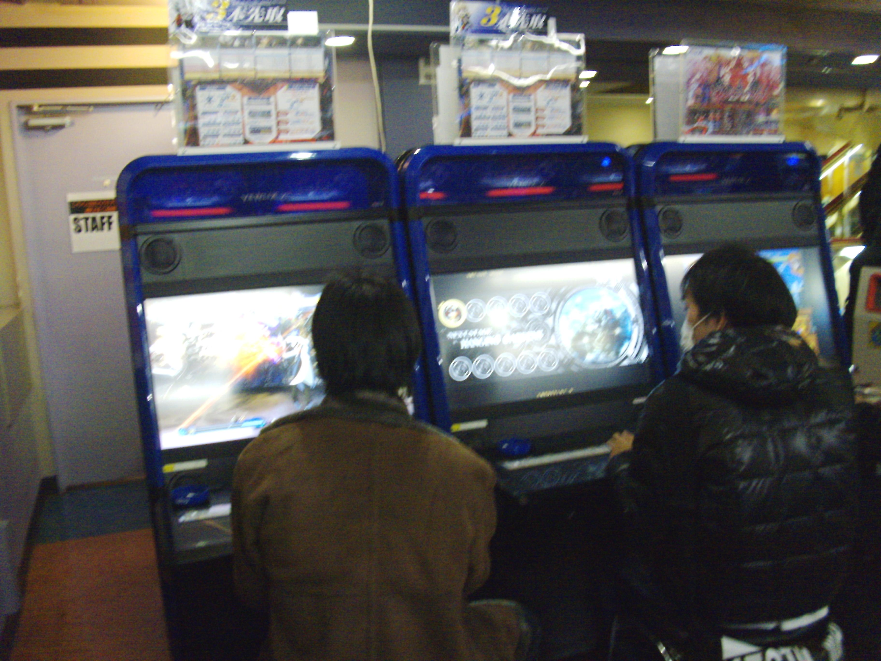 Day 8 in Japan: Last-Minute Hero – The Bonkler