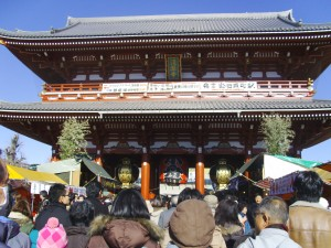 Entrance to Senso-ji Temple