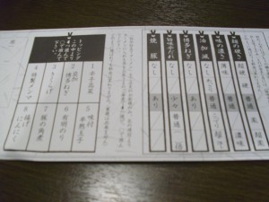 Customization Form