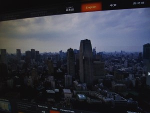 Computer Time-Lapsed View of Tokyo