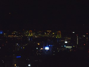 Tokyo at Night 2