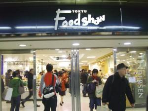 Tokyu Food Show