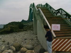 Closed Eight-Arch Bridge