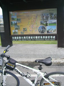Guanshan Bike Trail Map