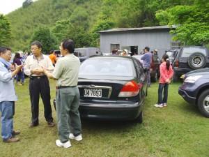 Bamboo Hunter Rally