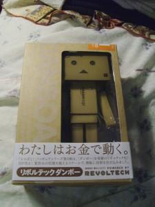Amazon.co.jp Danbo Revoltech Figure