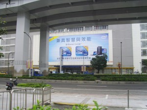 Guanghua Digital Plaza