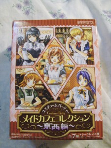 Maid Figure Box
