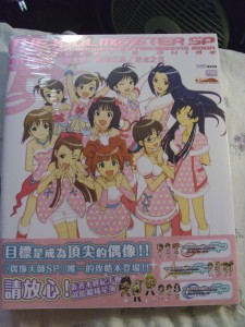 Idolm@ster SP Guidebook