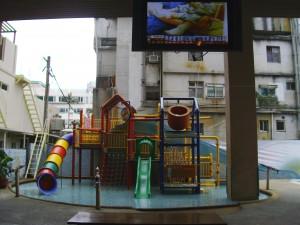 Hot Spring Playground