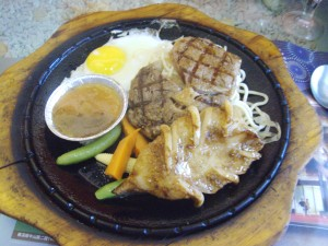 Steak and Squid Combo