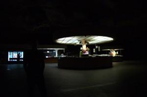 Deep Underground Gift Shop