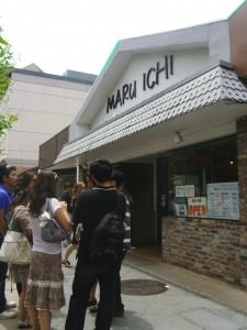 Maru Ichi Ramen
