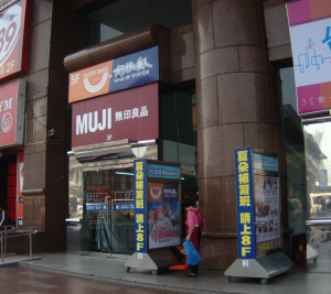 Outside K-Mall Taipei