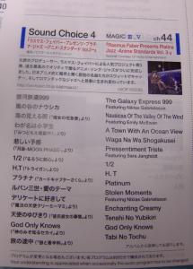Platina Jazz vol 3 at JAL